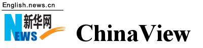 Chinaview Picture